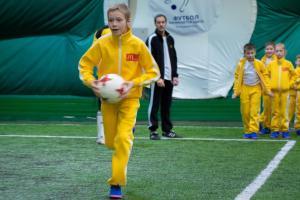 Vassev McD Fifa 14022017 00030