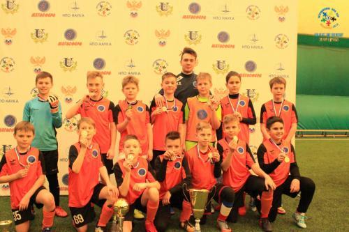 International Kids Cup 2018