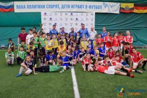 International Kids Cup 2016